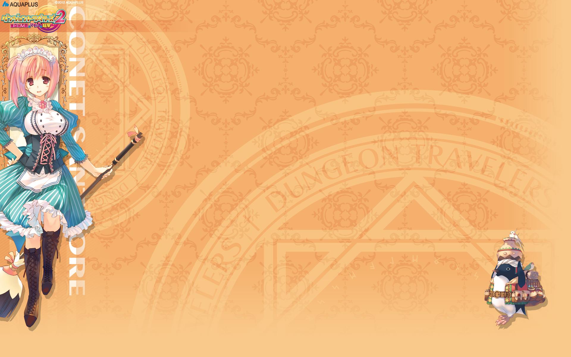 モニカ 壁紙を入手 モニカ 壁紙を入手 グリシェリーナ 壁紙を入手 エルトリシア スペシャル|ダ