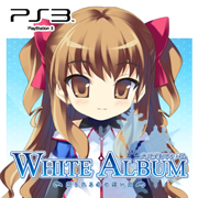 WHITE ALBUM -綴られる冬の想い出- / AQUAPLUS