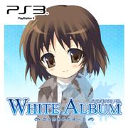 WHITE ALBUM −綴られる冬の想い出− / AQUAPLUS